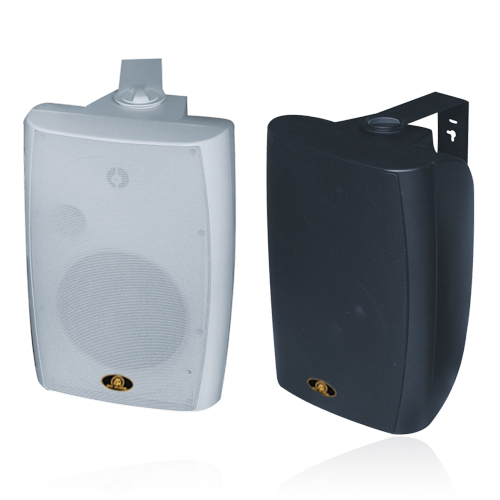 Audio Engineering Speakers for Sound Reinforcement RH-25 Series