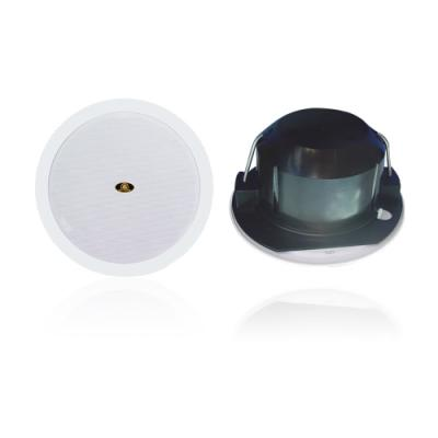 6inch Full Range Fireproof Speaker with Back Cover RH-T64