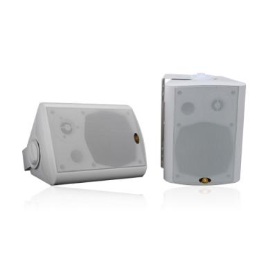 IP Based Speaker RH5010