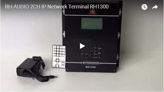 RH-AUDIO 2CH IP Network Terminal RH1300