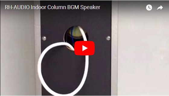 RH-AUDIO Indoor Column BGM Speaker