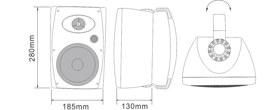 RH-AUDIO Two Way Sound Reinforcement Speaker RH-MS65 Size