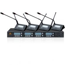 UHF 4-Channel Wireless Microphone RH860U
